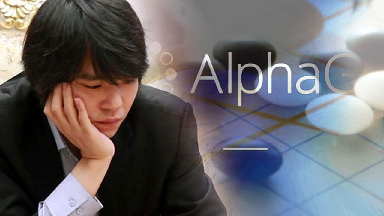 160310_alphago1