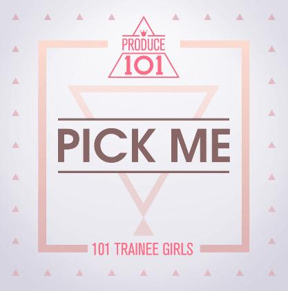 160507_pickme4